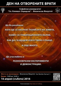 плакат ДОВ