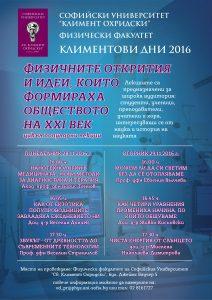 ff-klimentovi_dni_2016n-1